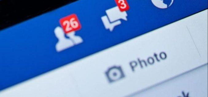 Facebook Messenger–ը հնարավոր է արժանանա  Telegram–ի ճակատագրին