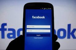 GPS, IP հասցե, օգտագործված հավելվածների ցանկ, SMS հաղորդագրություններ. Facebook-ը հետևում է մեզ