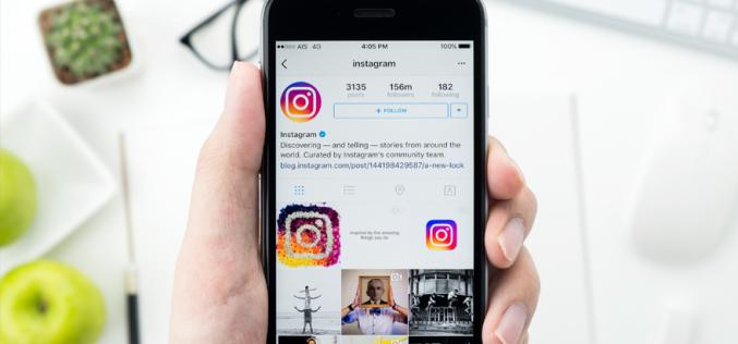 Instagram-ի Story-ում նոր սթիքերներ են ավելացել