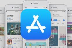 App Store-ի վճարովի հալեվածները ստացել են փորձնական տարբերակի հնարավորություն
