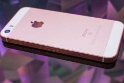 Նոր iPhone SE–ն կներկայացվի մայիսին
