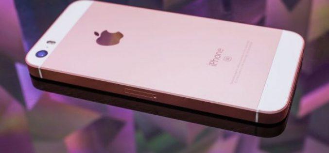 iPhone SE 2-ը կթողարկվի մայիսին. սպասումները հնարավոր է չարդարացվեն