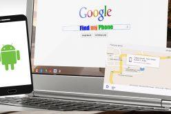 Ինչպե՞ս օգտագործել Google-ի որոնումը՝ կորցրած սարքավորումը գտնելու համար