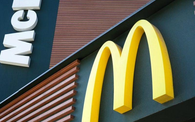 Ինովացիաներ, որոնք ստիպում են գնալ McDonald's