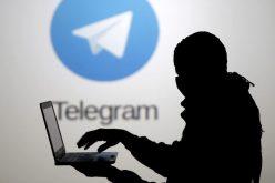 Telegram–ն արգելափակված է