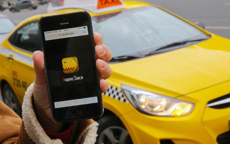 Երևանում տաքսի ծառայություններից նախընտրում է Yandex Taxi-ն