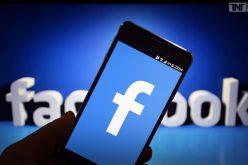 Facebook-ը խոստովանել է, որ չինական ընկերությունների համար հասանելի են օգտատերերի տվյալները