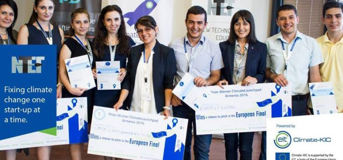Մեկնարկել է ClimateLaunchpad Armenia 2018–ը