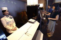 Ավտոմատացված  հյուրանոց Ճապոնիայում