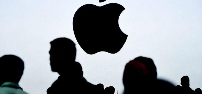 Apple–ն  ութերորդ անգամ անընդմեջ ամենաթանկն բրենդն է ճանաչվել աշխարհում