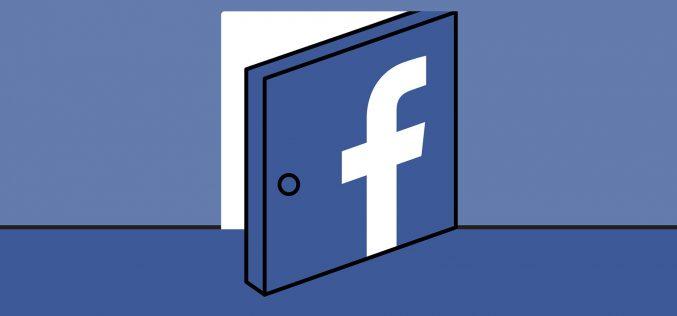 Facebook-ը կարգելի սեքսուալ բնույթի գրառումներն ու նամակագրությունները