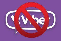 Թիրախում Viber–ն է