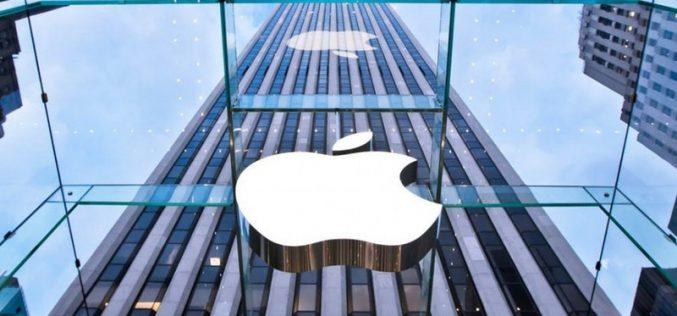 Վիրտուալ իրականության ակնոցի ու ինքնավար մեքենայի միջոցով Apple–ը մտադիր է իր արժեքը բարձրացնել մինչև 2 տրիլիոն