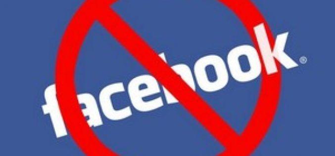 Որոշ օգտատերերի մոտ Facebook–ն ու Instagram–ը դեռ վատ են աշխատում