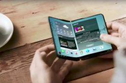 Samsung-ն արտոնագրել է ճկվող և թափանցիկ էկրանով սմարթֆոն