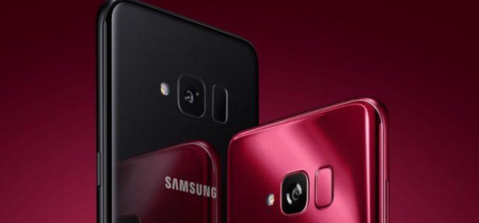 Samsung –ը թողարկել է Galaxy S Light Luxury-ի մատչելի տարբերակը