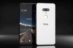 Ինչպիսի՞ն կլինի HTC U12+–ը
