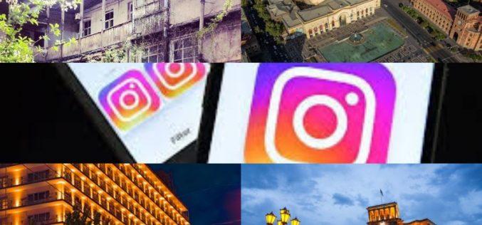 Երևանը` Instagram–ում. 10 լուսանկար, որոնցով Երևանը կբացահայտվի այլ կողմից