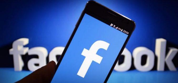 Facebook-ը կտունգանվի կես միլիոնով  ֆունտ ստերլինգով