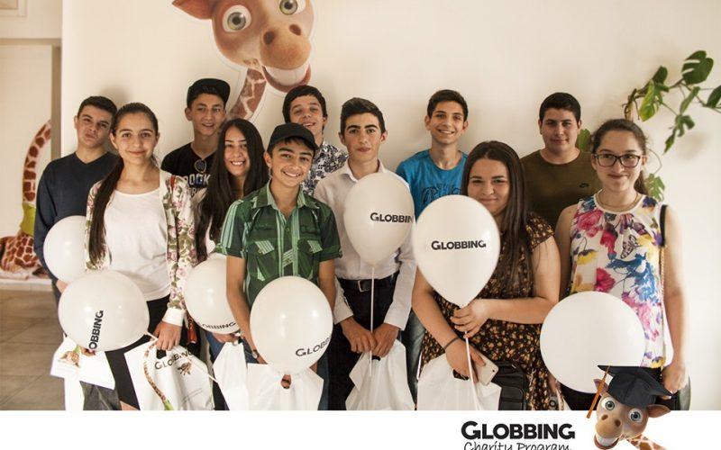 Globbing Charity Program-ը կօգնի երեխաներին ՏՏ կրթություն ստանալ