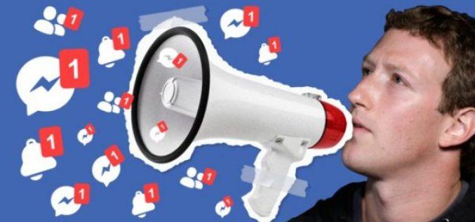 Facebook–ի և Instagram–ի օգտատերերը բողոքում են ծանուցումներից