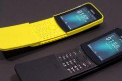 Nokia-ն պատրաստվում է  հզոր սմարթֆոն ներկայացնել