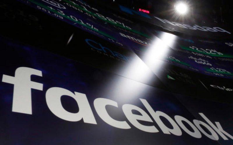 ABC, CNN և Mic հեռուստաալիքները Facebook–ի համար հաղորդումներ կստեղծեն լրատվական շոուները