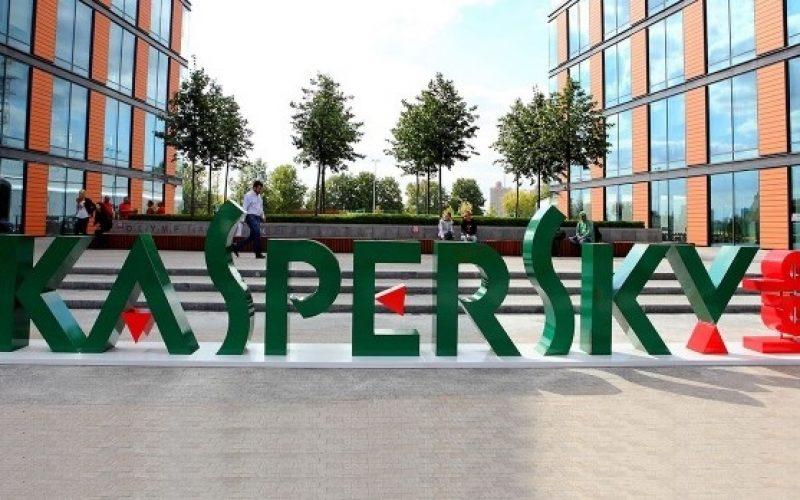 «Կասպերսկի Լաբորատորիա»-ն առաջարկում է ֆինանսական առցանց-խարդախությունից պաշտպանության նոր գործիքներ