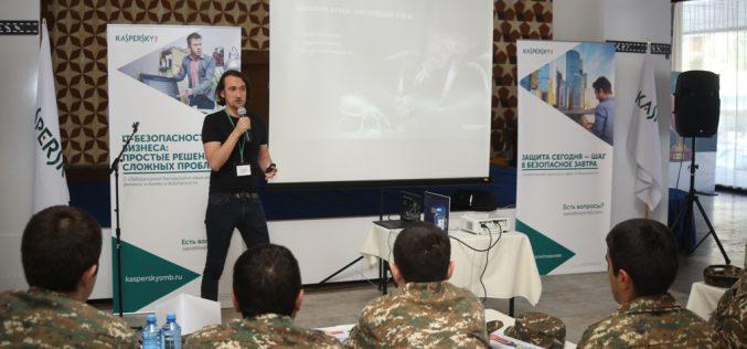 «Կասպերսկի Լաբորատորիա»-ն և «ՀայՏեք» կենտրոնը Երևանում կիբեռանվտանգության սեմինար են անցկացրել ուսանողների համար