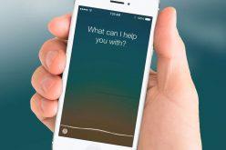 Siri-ն ավելի խելացի է դարձել iOS 12-ում