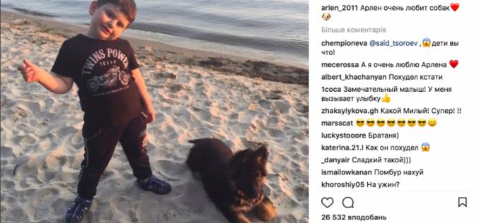 Կիևի 7-ամյա բնակիչը Instagram–ի աստղ է դարձել և ամսեկան աշխատում է 1000 դոլար