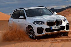 Ներկայացվել է նոր BMW X5–ը (տեսանյութ)