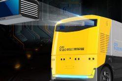 Alibaba ընկերությունը առաքիչ ռոբոտի է ներկայացրել