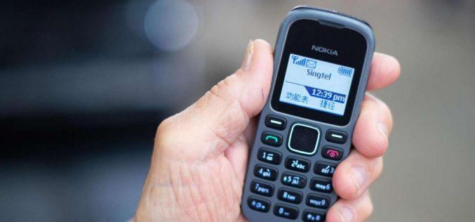 Google–ը պատրաստվում է ստեղներով հեռախոսների համար օպերացիոն համակարգ թողարկել