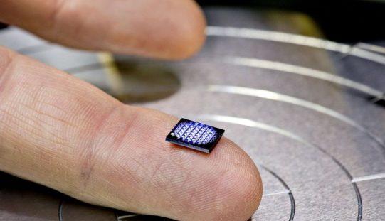 ԱՄՆ-ում ստեղծել են աշխարհի ամենափոքր համակարգիչը