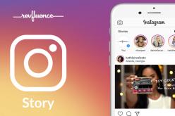 Ինչպե՞ս Instagram–ի Stories–ում հղում ավելացնել