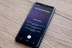 Samsung–ը իր Galaxy S10–ը չի ունենա աչքի ծիածանաթաղանթով արգելափակման հնարավորություն
