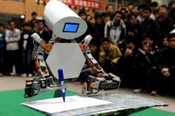 Մարդու մտքերը կարդացող  ռոբոտ է ստեղծվել (տեսանյութ)