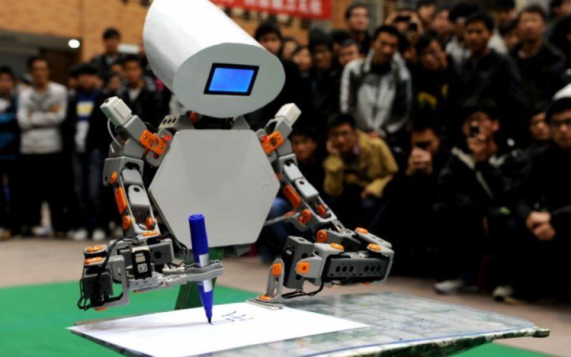 Ստեղծել են մարդու շարժումները հասկացող ռոբոտ