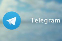 Telegram-ը կարելի է թարմացնել առանց Google Play և App Store այցելելու