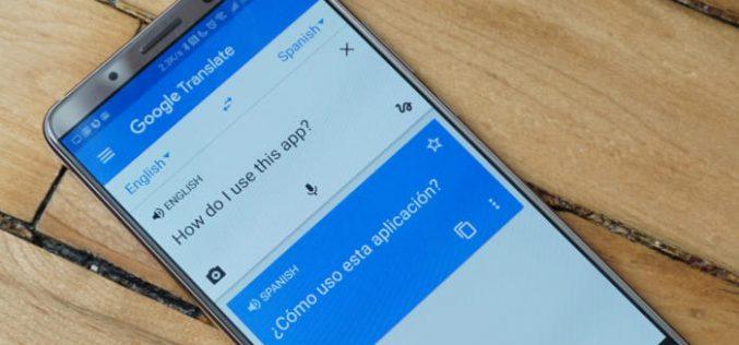 Նեյրոցանցերի շնորհիվ Google Translate–ը կատարելագործել է իր աշխատանքը