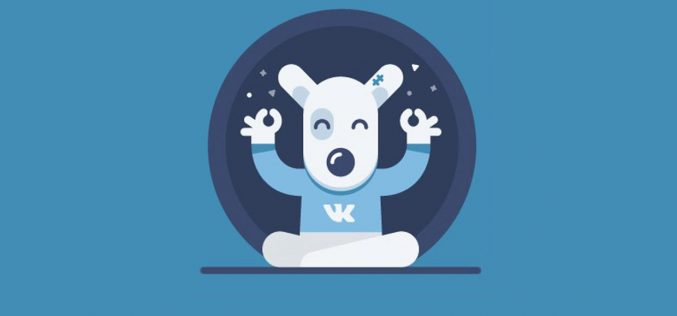 ВКонтакте-ն նոր լրահոս է գործարկել