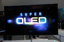 Samsung–ը չկոտրվող OLED էկրան է նախագծել