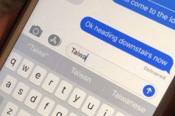 Taiwan բառը մուտքագրելիս iOS սարքերը անջատվում են