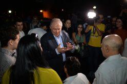 ՀՀ նախագահի նստավայրում անցկացվել է աստղադիտում