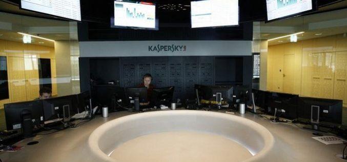 «Կասպերսկի Լաբորատորիա»-ն հայտնաբերել է հայտնի Purga ծածկագրող ծրագրի նոր գրոհներ