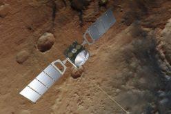 Մարս մոլորակի վրա ջրի հետքեր են հայտնաբերել