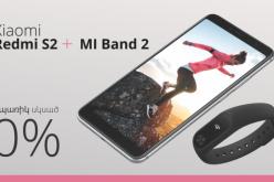 Հատուկ առաջարկ Ucom-ից՝ Xiaomi սմարթֆոն և խելացի թևնոց մեկ փաթեթում