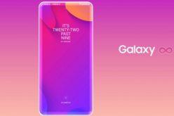 Samsung–ի ֆլագմանի լուսանկարը հայտնվել է համացանցում