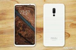 Meizu 16-ը կներկայացվի օգոստոսին